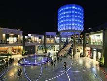 Centro Comercial Jockey Plaza