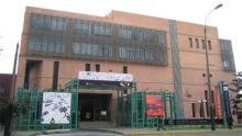Centro Cultural de la PUCP